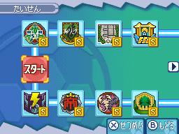 Daisuke's route 1