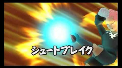 Inazuma Eleven Striker 2013 - Shoot Break