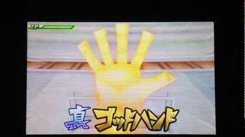 Inazuma Eleven Go Shine Dark - Shin God Hand