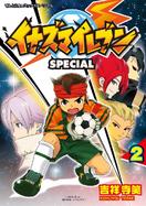 Inazuma Eleven SPECIAL 2 Album Cover