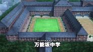 Mannouzaka's field GO 12 HQ