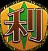 Tonegawa Tousen Logo