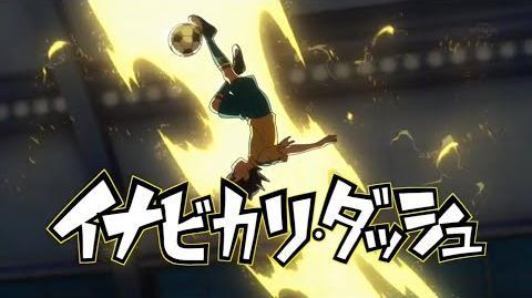 Inazuma Eleven Ares - Inabikari Dash