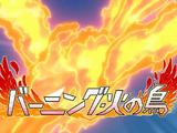 Burning Hinotori
