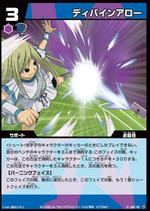 Divine Arrow TCG