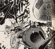 Hinawa Bullet Shin in manga (Taiwanese)