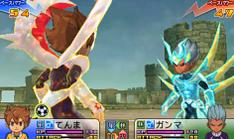 Keshin Armed Battle in the PV