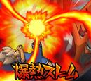 Bakunetsu Storm