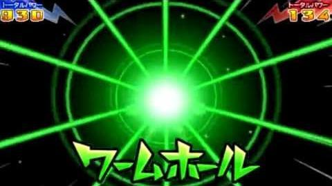 Inazuma Eleven Go 2 Chrono Stone Hissatsu Wormhole