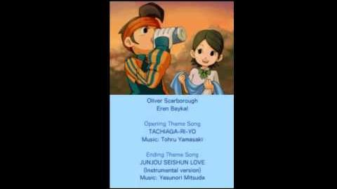 【NDS】 Inazuma Eleven 1 English - Cutscene No.22 Closing titles