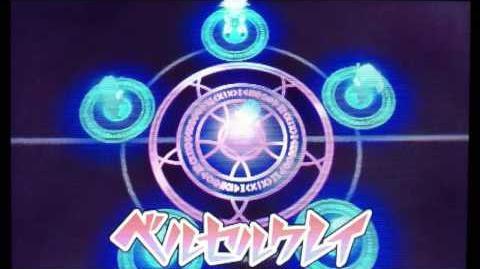 Berserk Ray (With Voice) Inazuma Eleven GO 3 Galaxy