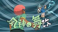 Fuujin no Mai Kai by Kazemaru IE