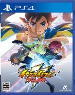 Inazuma Eleven Ares no Tenbin PS4 Cover