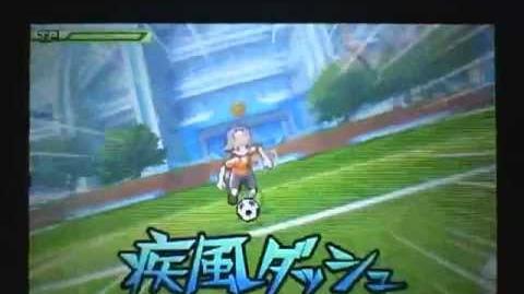 Inazuma Eleven GO (Jeu) - Dribble Rafale