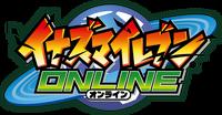 Inazuma Eleven Online Logo