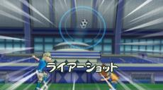 Liar Shot Wii