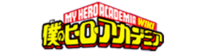 Wiki-wordmark - My Hero Academia