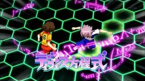 Inazuma Eleven GO Galaxy 13 - Defense Houteishiki (ディフェンス方程式)