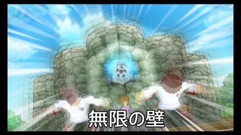 Inazuma Eleven GO Strikers 2013 - Mugen no Kabe ( 無限の壁 )
