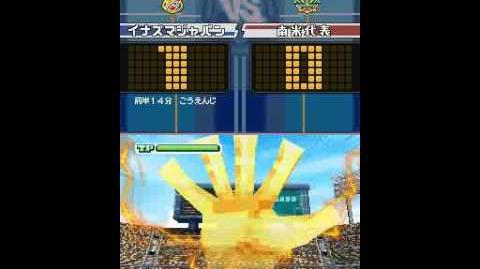 Inazuma Eleven 3 The Ogre - Triple God Hand