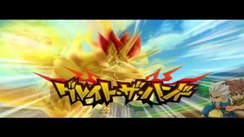Inazuma eleven strikers 2012 Xtreme GREAT THE HAND (GRAN MANO) HD