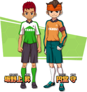 Tonegawa Tousen 01