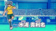 Hiura Kirina's Inazuma Japan introduction