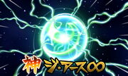 Kami The Earth Infinity Galaxy game
