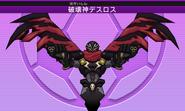 Hakai Shin Deathroth Keshin Model