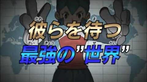 Inazuma Eleven 3 Challenge the World - Trailer