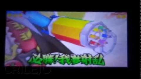 IEGO2 Mecha Endo Mamoru Keshin .Inazuma Eleven GO 2 Chrono Stone