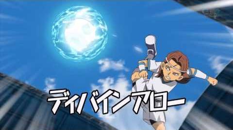 Inazuma Eleven (イナズマイレブン) Divine Arrow-0
