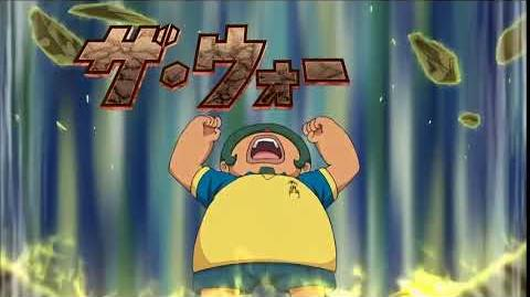 Inazuma Eleven Reloaded-The Wall