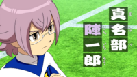 Manabe debut Galaxy 1 HQ