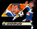File:150px-Tetsukado TV Tokyo Official Site Galaxy.png