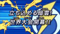 Inazuma Eleven GO Galaxy Ep2