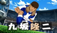 Kusaka debut Galxay 1 HQ