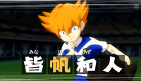 Minaho debut Galaxy 1 HQ