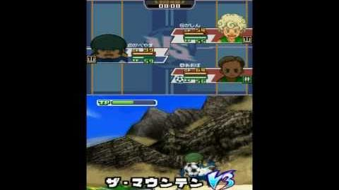 Inazuma eleven 3 spark The mountain V3