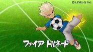 Inazuma Eleven Strikers 8