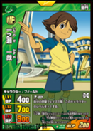 131px-Ichinose in TCG