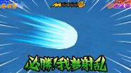 Hisshou! Gamusharan (CS game 9)