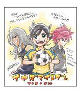 Haizaki, Asuto y Nosaka (AO Manga)