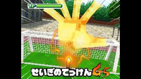 Inazuma Eleven 3 The Ogre - Seigi No Tekken