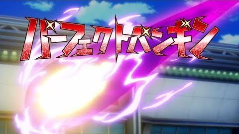Inazuma Eleven Ares no Tenbin (Pingüino Perfecto) HD