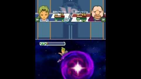 Inazuma eleven 3 spark Astro gate