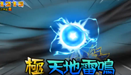 Tenchi raimei juego 7