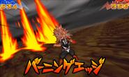 Burning Edge CS Game HQ 7