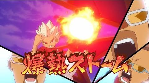 Inazuma Eleven Ares no Tenbin (Triangle Z Fire Tornado Bakunetsu Storm) HD