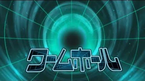 【アレスの天秤】ファイアトルネード VS ワームホール【イナイレ】